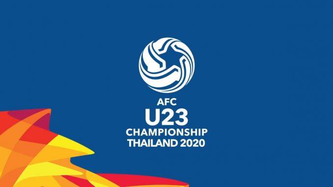 รายชื่อนักเตะทีมไทย U23
